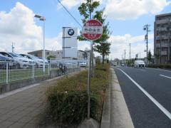 「竹の山北」バス停留所