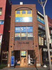 HIS 成田営業所