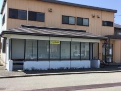 「尾山台高校前」バス停留所