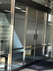 岡地証券株式会社 東京本部