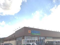 ゲンキー松岡店