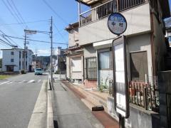 「中村(箕面市)」バス停留所