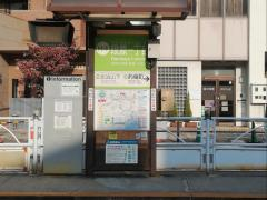 段原一丁目駅