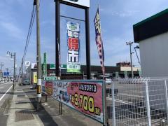 タイヤ館 福島