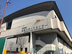 名古屋市名東スポーツセンター温水プール