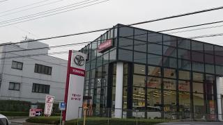 千葉トヨタ自動車柏十余二店