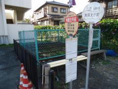 「夷隅支庁前」バス停留所