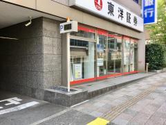 東洋証券(株) 仙台支店