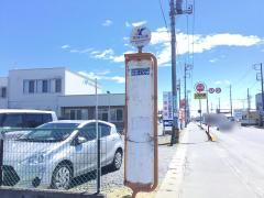 「勝田二中前」バス停留所