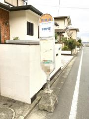 「見晴台」バス停留所