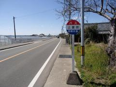 「上富田」バス停留所
