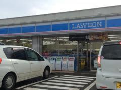 ローソン 福井江守中店