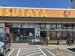 TSUTAYA中島店