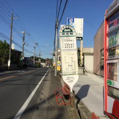 「根木輪」バス停留所