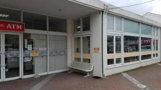 Seria ジョイス釜石店