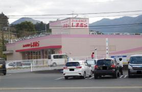 ファッションセンターしまむら 福知山店