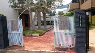 日本キリスト教会 新宮教会