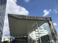 「下広井」バス停留所
