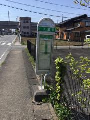 「上ノ郷町」バス停留所
