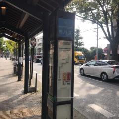「上終町京都造形芸大前」バス停留所