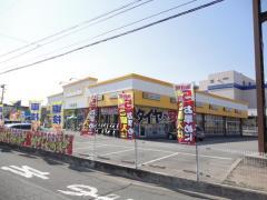 イエローハット 大田原店