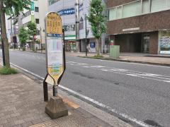 「市役所入口」バス停留所