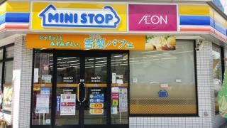 ミニストップ 高松駅前店