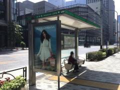 「日本橋」バス停留所