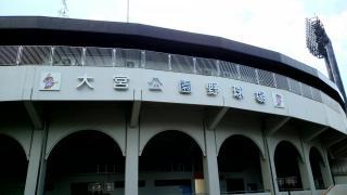 大宮公園球場