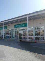 ザ・ダイソー あがり浜SC店