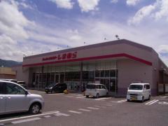 ファッションセンターしまむら 庄内店