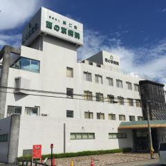 西の京病院