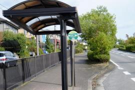 「春日丘2番町」バス停留所
