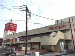 オリンピック 今宿店