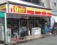 デイリーヤマザキ 浅香山駅前店