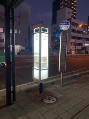 「中海老江」バス停留所