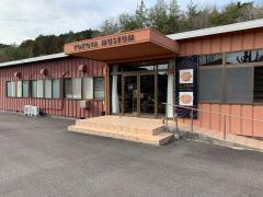 ヨコタ博物館