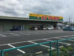 ジャパン 栗東店