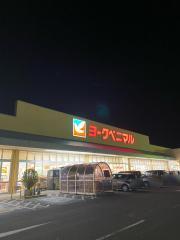 ヨークベニマル 福島西店