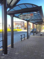 「西府駅」バス停留所