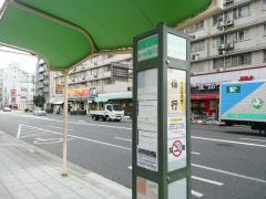 「地下鉄桜川」バス停留所