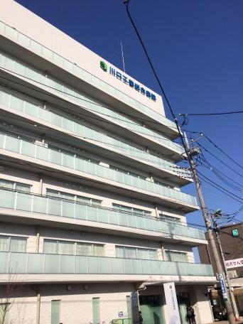 工業 病院 川口 総合