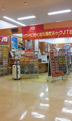 JTBカナート洛北店