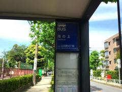 「滝の上」バス停留所
