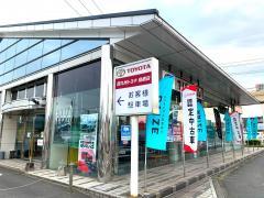 西九州トヨタ自動車鳥栖店