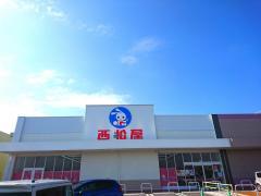 西松屋 三田ウッディタウン店