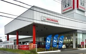 Honda Cars茨城鹿行店
