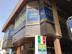 明光義塾 東金教室