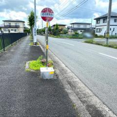 「近江団地北」バス停留所
