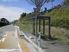 「大谷津南」バス停留所